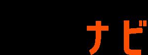 » 台湾と曽於市との文化交流(第8回)