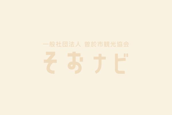 » 七村のイヌマキ・エノキ群