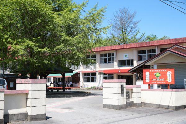 たからべ森の学校正門