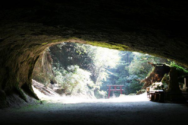 溝ノ口岩穴