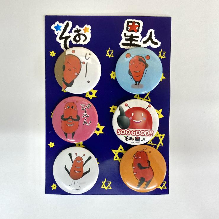 そお星人 缶バッジ(6個セット)