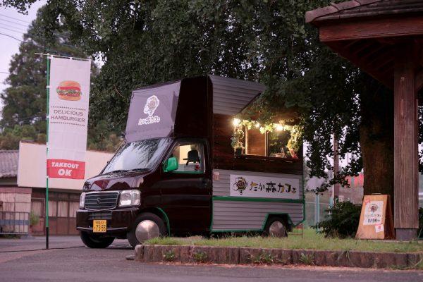 キッチンカー☆モーリー
