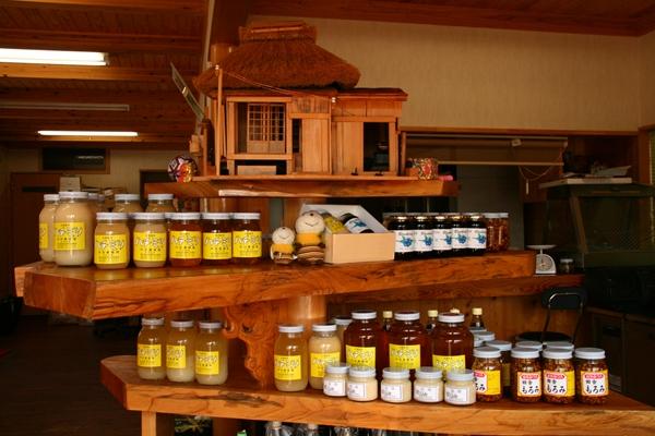 内田養蜂場