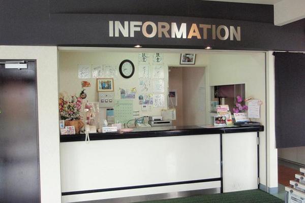 ビジネスホテル岩川