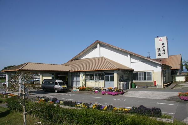 財部温泉健康センター