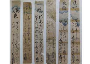 住吉神社の短冊