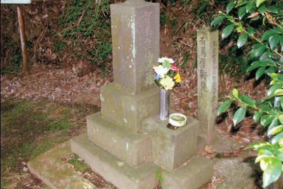 有馬厚軒の墓