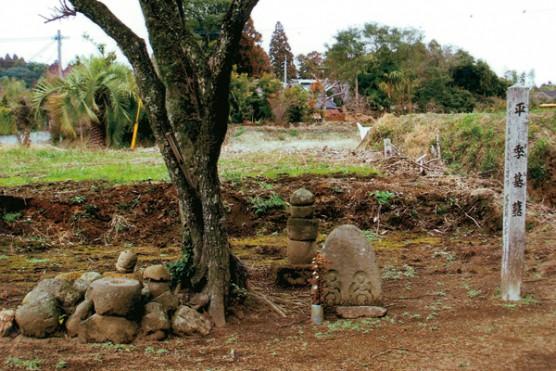 平 季基の墓