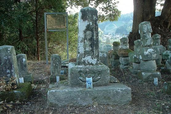 若松石見守の墓