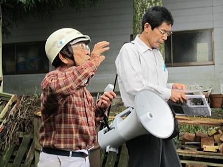 2011yuzu1.JPG