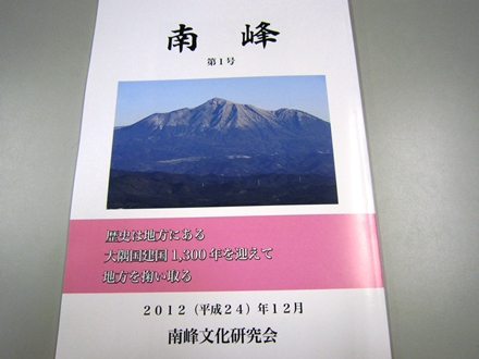 IMG_7507:南峰-01.JPG