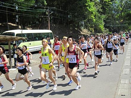 jogging17.JPG