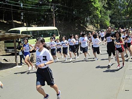 jogging18.JPG