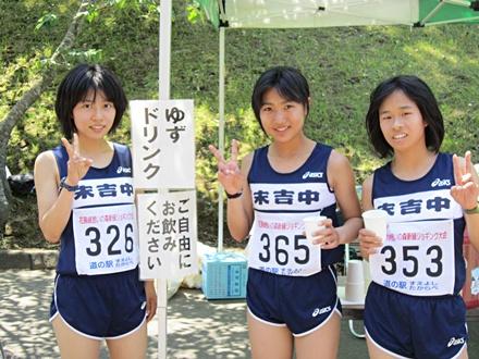 jogging19.JPG