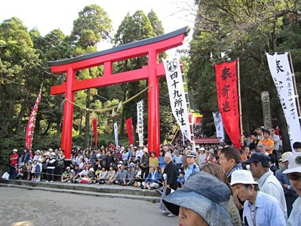 kimotuki4.JPG