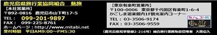 mitabi_logo-03.jpg