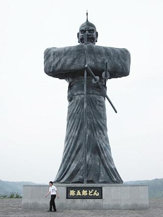 oosumi1.JPG