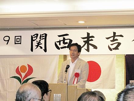 sueyoshi1.JPG