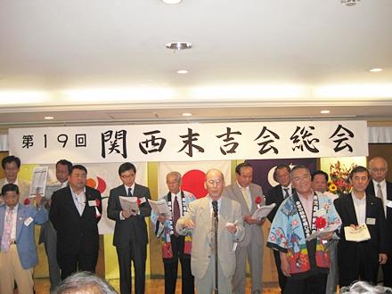sueyoshi3.JPG