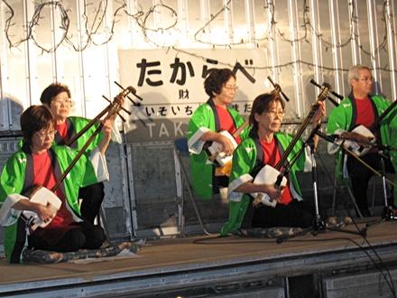 takarabe1.JPG