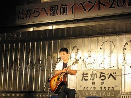 takarabe3.JPG