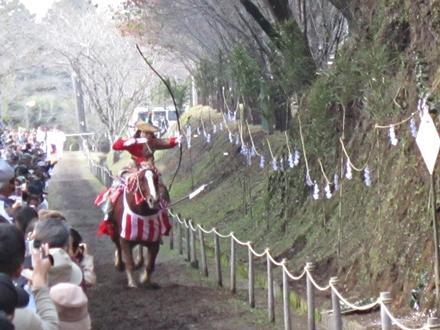 yabusame2.JPG